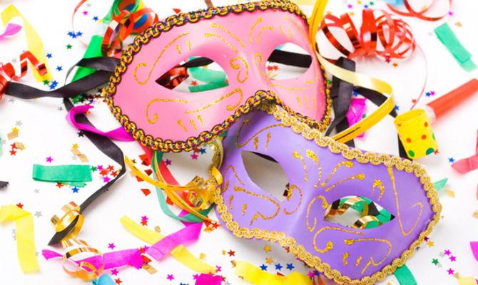Sospensione delle attività didattiche per Carnevale